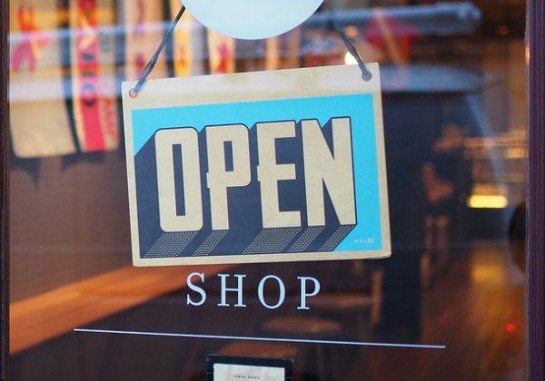 נעשה ונצליח: הצלחת העסק בראי היהדות